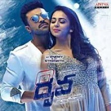 Dhruva naa songs download