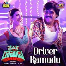 Driver Ramudu naa songs download