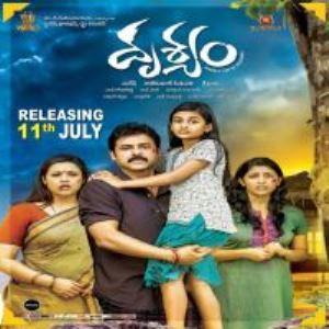 Drushyam 2 naa songs download