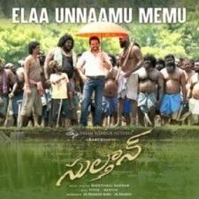 Elaa Unnaamu Memu mp3 download