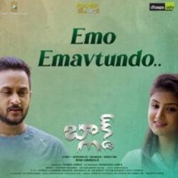 Emo Emavtundo mp3 download