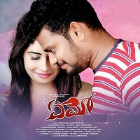 Emo naa songs download