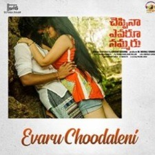Evaru Choodaleni mp3 download