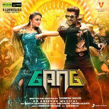 Gang naa songs download