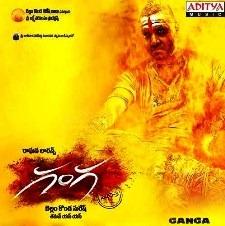 Ganga naa songs download