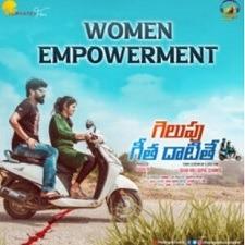 Gelupu Geetha Datithe mp3 download