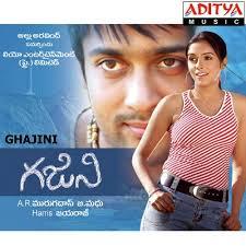 Ghajini naa songs download