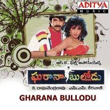 Gharana Bullodu naa songs download