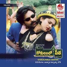 Gokulamlo Seetha Naa Songs