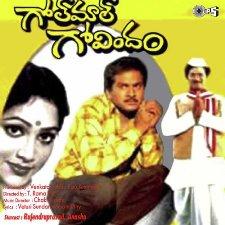 Golmaal Govindam naa songs download