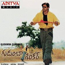 Gudumba Shankar songs download