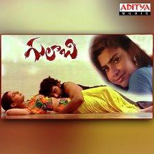 Gulabi naa songs download