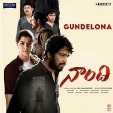 Gundelona naa songs download
