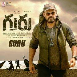 Guru naa songs download