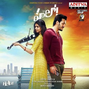 Hello Naa Songs Download