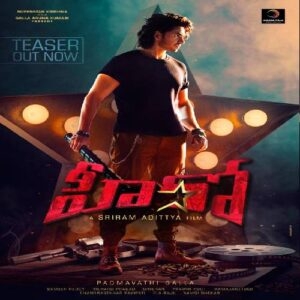 Hero naa songs download