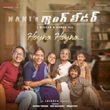 Hoyna Hoyna naa songs download