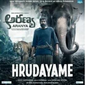 Hrudayame mp3 download