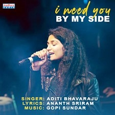 I Need You By My Side Mp3 Download
