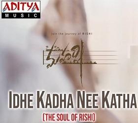 Idhe Kadha Nee Katha Naa Songs