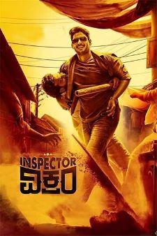 Inspector Vikram Songs Download