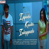 Ippudu Kaaka Inkeppudu naa songs