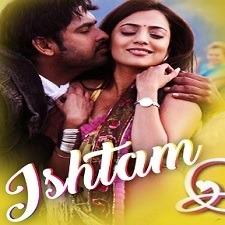 Ishtam Ishtam naa songs download