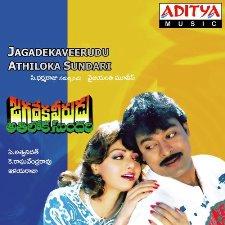 Jagadeka Veerudu Athiloka Sundari Naa Songs