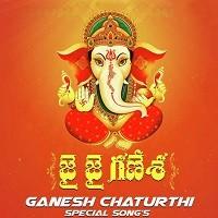 Jai Jai Ganesha naa songs