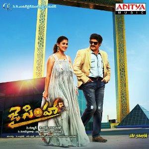 Jai Simha naa songs download