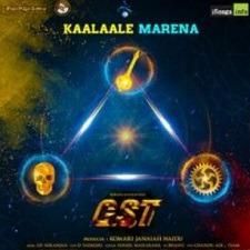 Kaalaale Marena Song Download