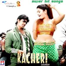Kacheri Arambam naa songs dwnload