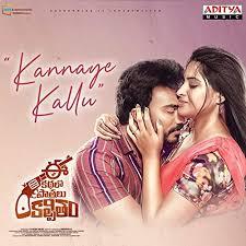 Kannaye Kallu mp3 download