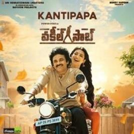Kanti Papa mp3 download