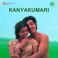 Kanya Kumari Naa Songs Download