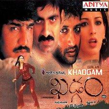 Khadgam Songs Download