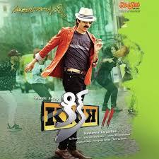 Kick 2 naa songs download