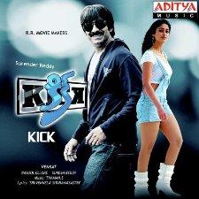 Kick mp3 download