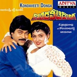 Kondaveeti Donga Naa Songs Download
