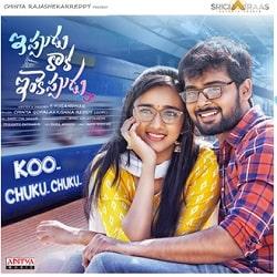 Koo Chuku Chuku naa songs download