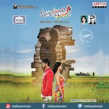 Krishnamma Kalipindi Iddarini naa songs