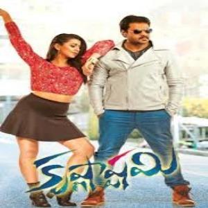 Krishnashtami naa songs download