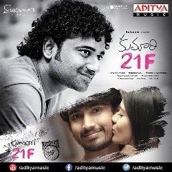 Kumari 21 F naa songs download