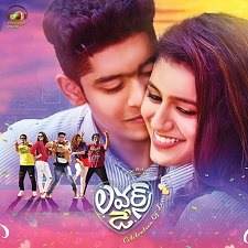 Lovers Day naa songs download