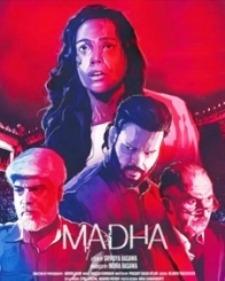 Madha Naa Songs Download