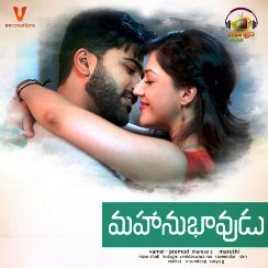 Mahanubhavudu Naa Songs Download
