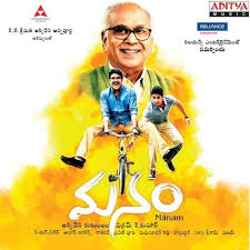 Manam naa songs download