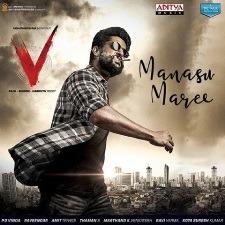 Manasu Maree Naa Songs Mp3 Download