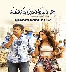 Manmadhudu 2 naa songs download
