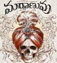 Marmaanuvu naa songs download